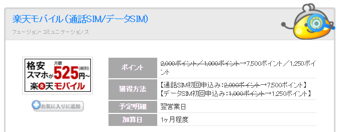 20160930_cho2.png