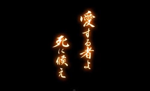 バジリスク絆-天井-bc