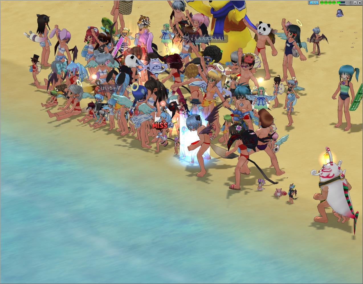 海辺で楽しい集まり