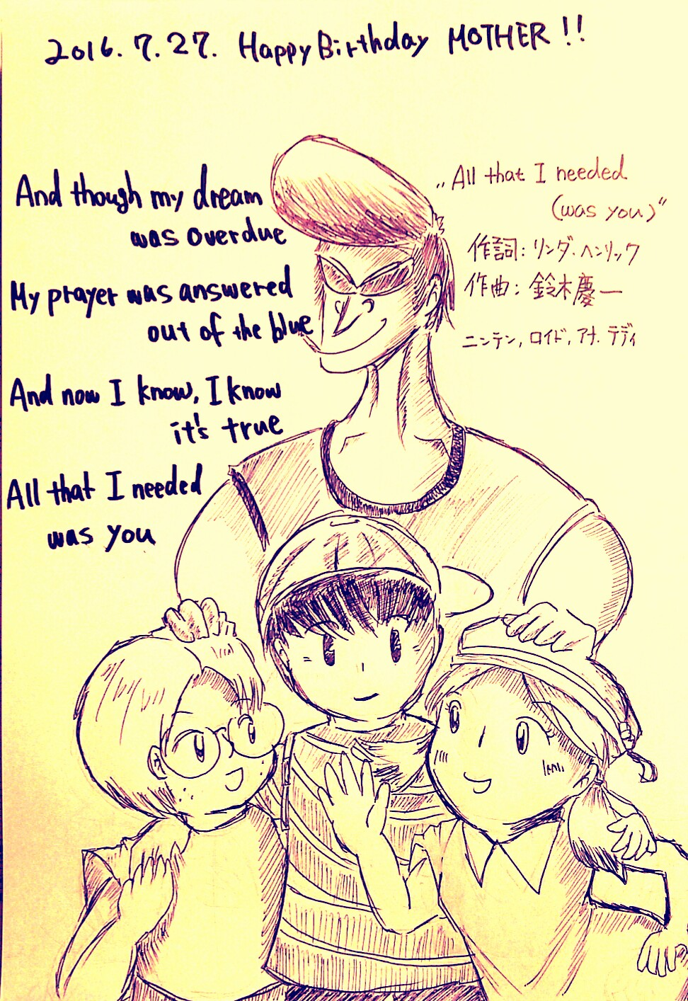 MOTHER27周年