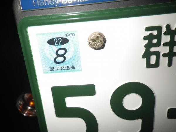 RIMG4738.jpg