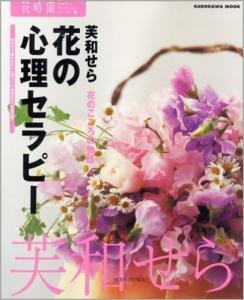 huwa_1.jpg