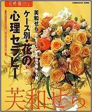 huwa_2.jpg