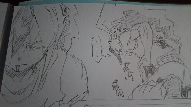 シザノケネーム20160814 (1)