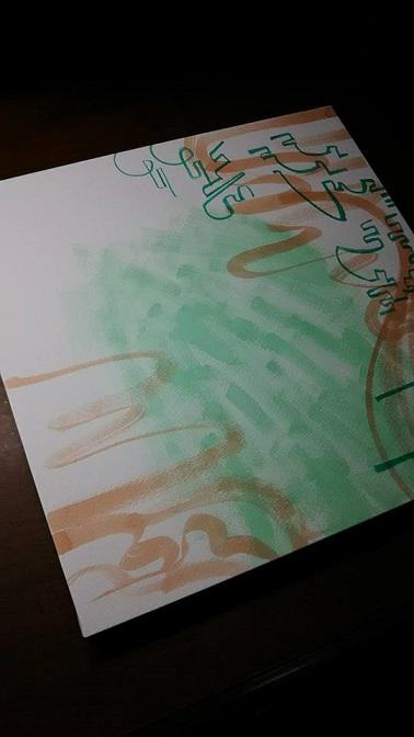 音を描く 制作過程20161014 (4)