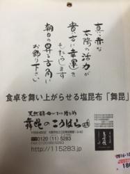 moblog_a5371c3f.jpg