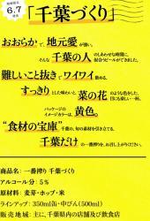 moblog_a7ac86b0.jpg