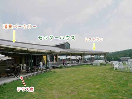 20160821-10.jpg