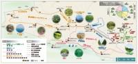 海ノ口自然郷map2_s