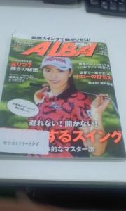 田中ブログ23-1