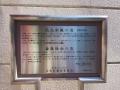 37大円寺
