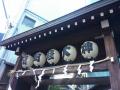 42猿田彦神社