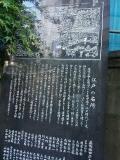 44猿田彦神社