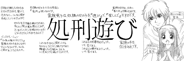アナログ絵84d