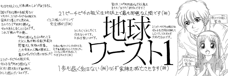 アナログ絵84e