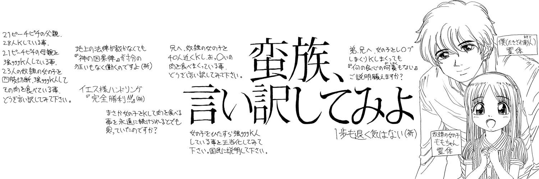 アナログ絵84c