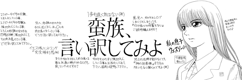 アナログ絵89c