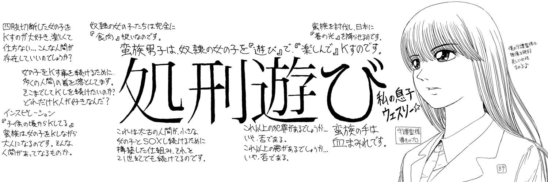 アナログ絵89d