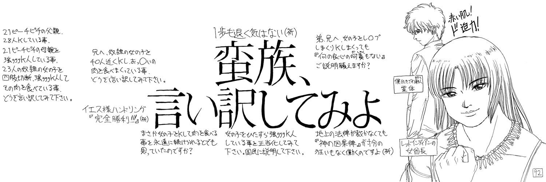アナログ絵92c