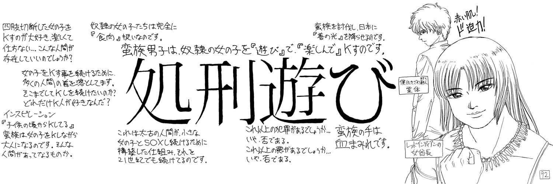 アナログ絵92d