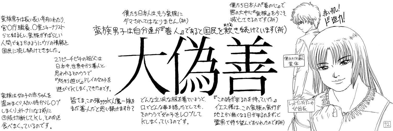 アナログ絵92f