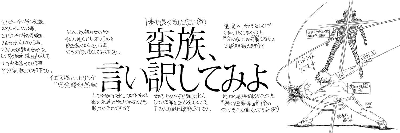 アナログ絵93c
