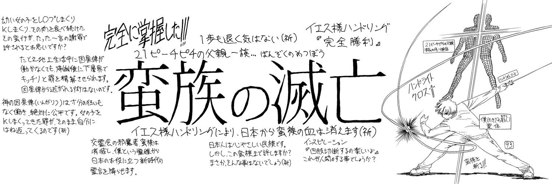 アナログ絵93