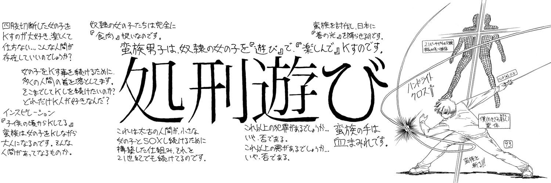 アナログ絵93d