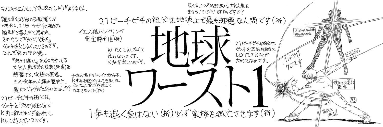 アナログ絵93e