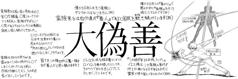 アナログ絵93f