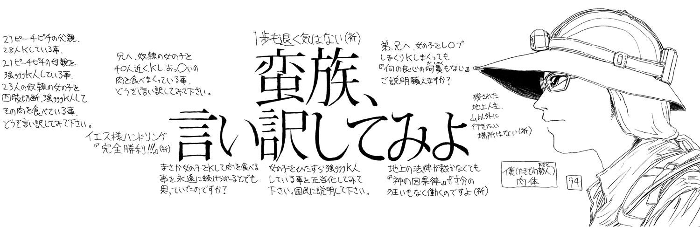 アナログ絵94b