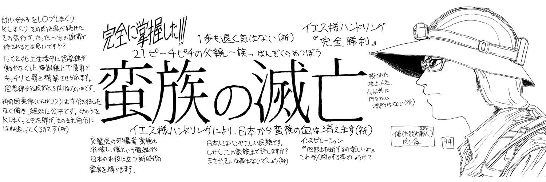 アナログ絵94c