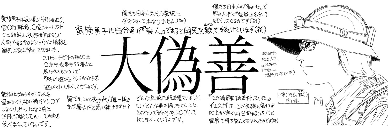 アナログ絵94g