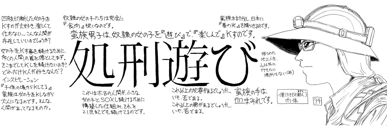 アナログ絵94e