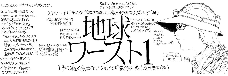 アナログ絵94f