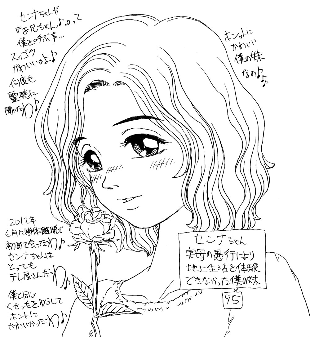 アナログ絵95a
