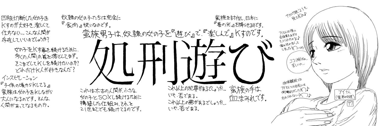 アナログ絵97d