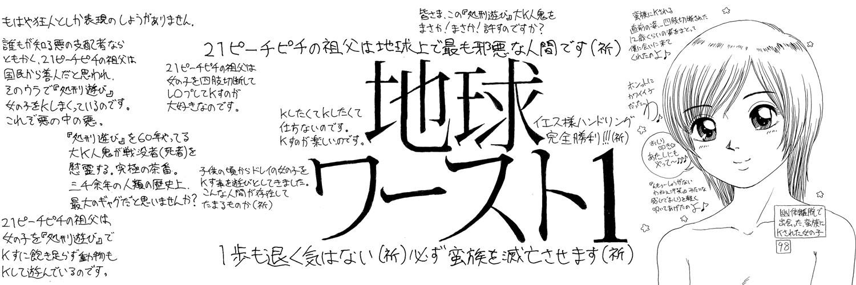 アナログ絵98e