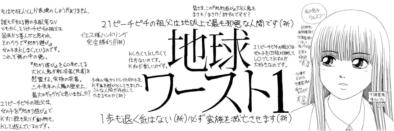 アナログ絵100e