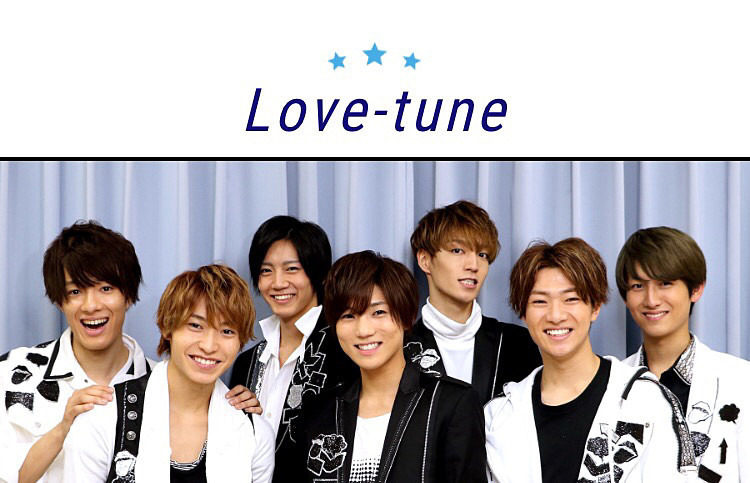 【Love-tune解散】小原裕貴以来のジャニーズ事務所によるJr.退所発表はファンが勝ち取った勲章