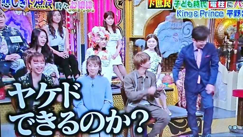 【今夜くらべてみました】キンプリ・平野紫耀に一般視聴者ドハマリ!「ジャニーズで初めて推せると思った」