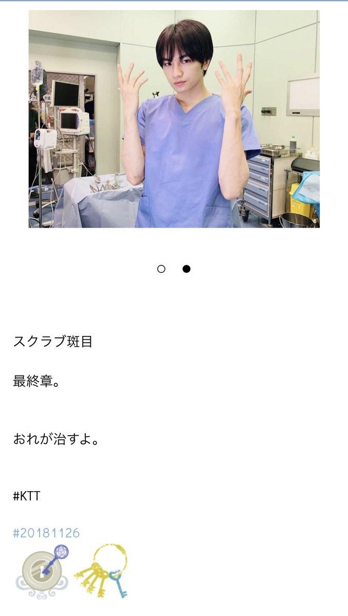 【Sexy Zoneの絆】松島聡がパニック障害で活動休止 中島健人「おれが治すよ」