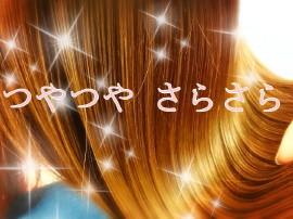 2015-02-08-03-52-02_deco_1.jpg