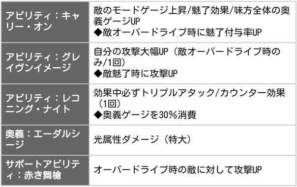 20160814_2.jpg