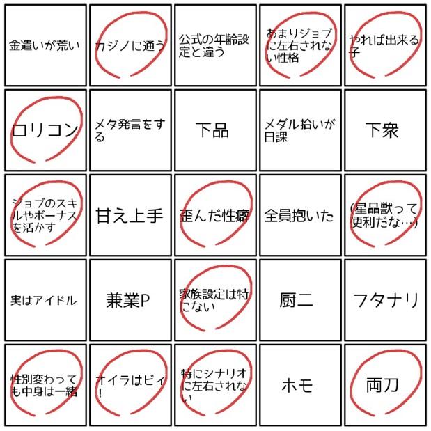 20160921_3タツウ