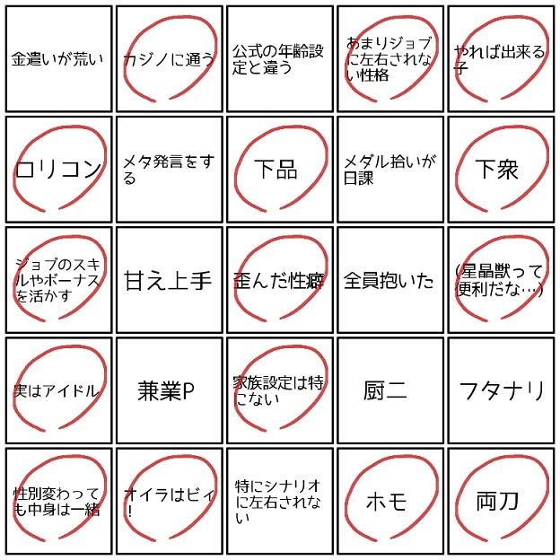 20160921_4エフィオン