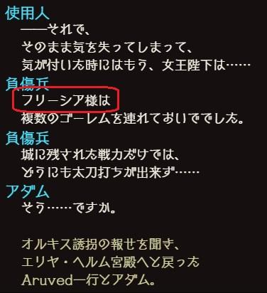 20160921_1.jpg