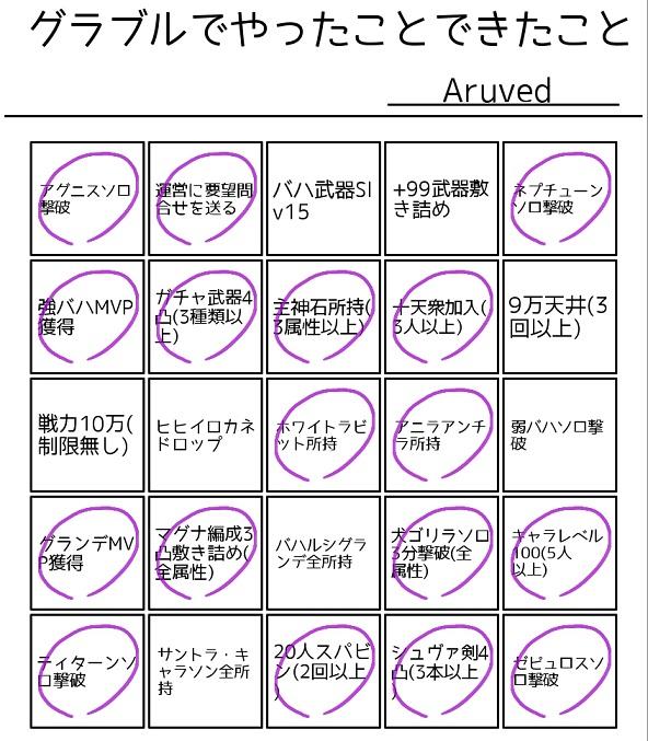 20160921_2.jpg