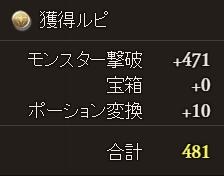 20160925_2.jpg