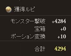 20160925_3.jpg